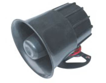 China Motorcycle Speaker,Motorcycle Electric Products Supplier - Solat Motorcycle Parts Co,. Ltd